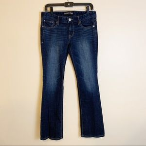 Express Jeans bootcut size 6S